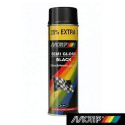 Motip spuitbus zwart zijdeglans 500 ml